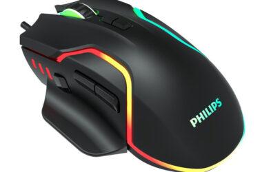 PHILIPS gaming ποντίκι SPK9525